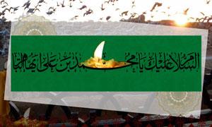 http://alizadehv.persiangig.com/image/1012101201.jpg